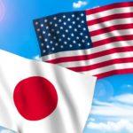 アメリカのバス釣りと日本のバス釣りの違いとは?比較してみた!